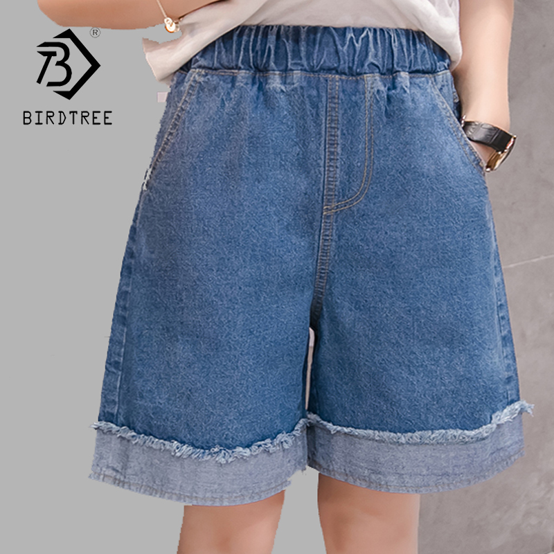 2018 Summer New Arrival Plus Size 5XL Women's Jeans Knee-Length Shorts High Waist Pocket Cuffs Drawstring Loose Trousers B85109X