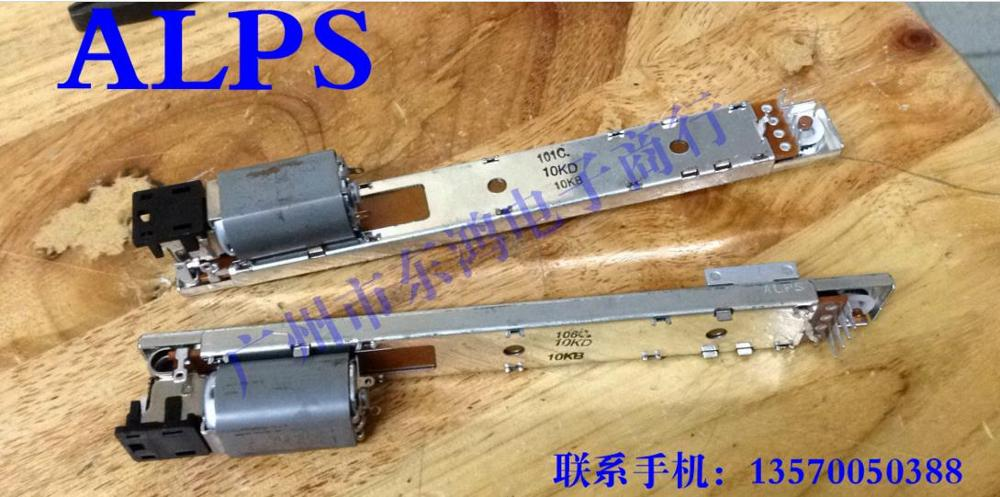 2PCS/LOT ALPS motor drive type 12.8 cm sliding potentiometer D10K, B10K, 8MM axis, T type 6 cm single joint sliding potentiometer b10k 8t handle