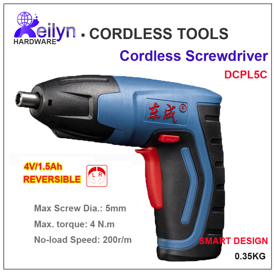 4V handheld Electric Screwdriver Rechargeable Battery Operated Cordless Drill Household DIY tools DCPL5C mini small cordless electric rechargeable screwdriver 4 8v 180rpm 20pcs screwdriver bits 3pcs drill for home use diy tools