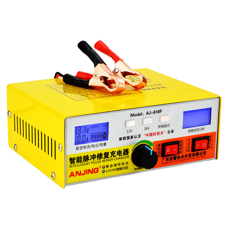 Automatic Intelligent Pulses Repair 130V 250V 12V 24V LCD Display Li ion Battery Charger Fast Charging Car Motorcycle AJ 618F|Chargers| - AliExpress