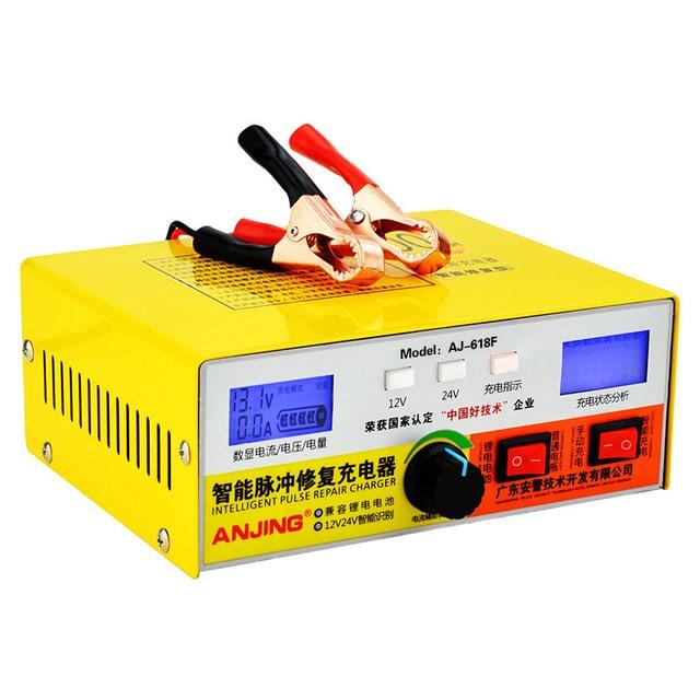 Automatic Intelligent Pulses Repair 130V 250V 12V 24V LCD Display Li ion Battery Charger Fast Charging Car Motorcycle AJ 618F