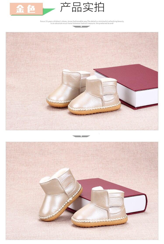 de idade sapatos de bebê de couro genuíno crianças sapatos