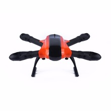 RC Quadcopter FPV Frame Xcam 480 With 550mm Wheelbase 4-axles Foldable Aircraft Frame