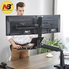 Nb FC24 2Aガスストラット19 24インチデュアルスクリーンモニターマウントブラケットデスクトップ座るスタンドワークステーションキーボードトレイUSB3.0