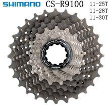 시마노 DURA ACE CS R9100 자전거 카세트 Freewheel 11 속도 11 25T 11 28T 11 30T R9100 카세트 스프로킷