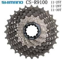シマノDURA ACE cs R9100ロードバイクカセットフリーホイール11高速11 25t 11 28t 11 30t R9100カセットスプロケット
