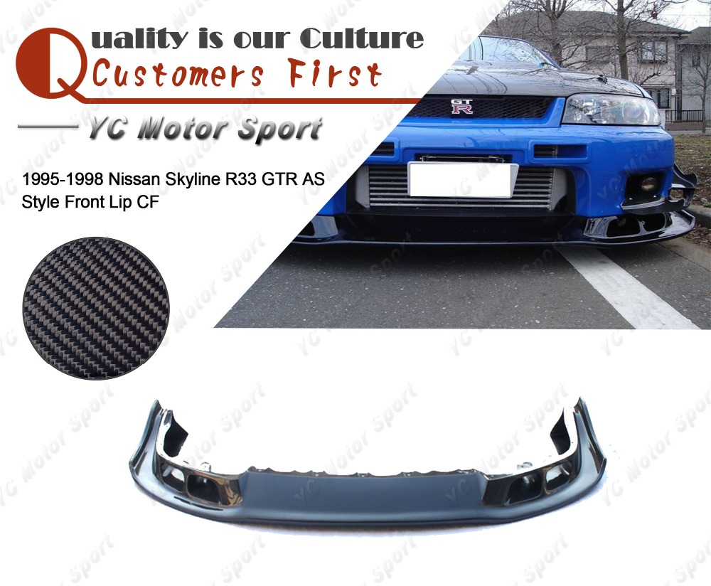 Car Accessories Carbon Fiber AS Style Front Lip Fit For 1995-1998 Skyline R33 GTR Front Bumper Lower Splitter image