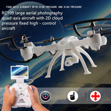 Profesional RC109 5.8G FPV rc drone dengan kamera 2.4G 4CH 6 Aixs remote control rc Quadcopter 360 derajat berputar rc mainan hadiah untuk