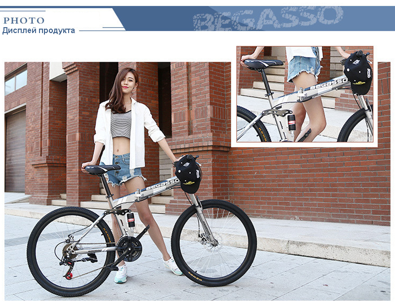HTB1yEXZUrrpK1RjSZTEq6AWAVXa1 New 24inch mountain bike Woman/man bicycle 21speed folding mountain bike Spoke wheel/knife wheel mountain bicycle Adult bike