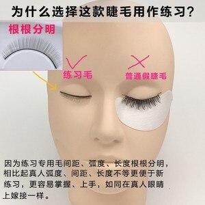 Image 5 - 10 пар тренировочные ресницы для макияжа для начинающих накладные ресницы для наращивания норковые ресницы полная полоса ресницы для упражнений для красоты глаз