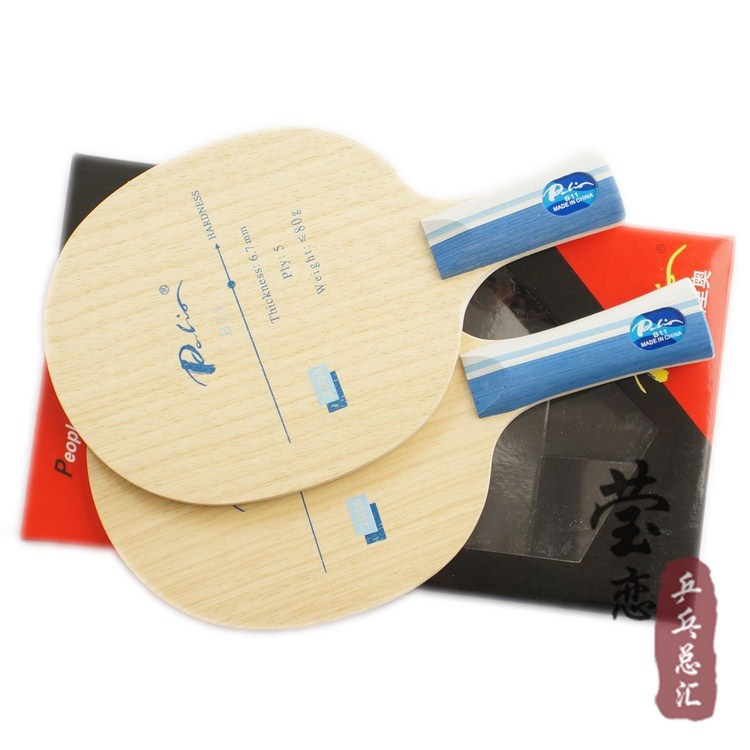 Original Palio B11 (B 11, B-11) Pure Wood Table Tennis Blade Fast Attack With Loop Table Tennis Rackets Racquet Sports