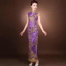 2016 Chinese Traditional Dress China Wedding Dresses Qipao Long Evening Party Cheongsam Qi Pao Oriental Dresses Robe Chinoise