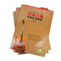 อะคูสติกกีต้าร์การทดสอบหนังสือภาษาจีนร้านใหม่โปรโมชั่น