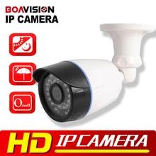 1.0MP 2MP IP Camera 1080P H.265 Outdoor Waterproof Night Vision CCTV Bullet Surveillance HD 720P Camera Security ONVIF XMEye
