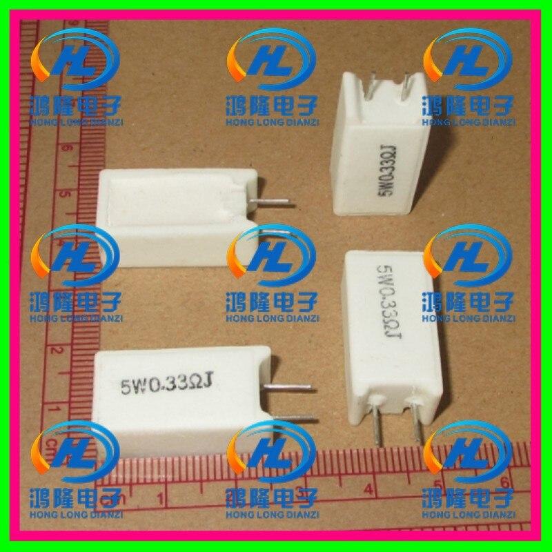 5 pieces Current Sense Resistors SMD 0.13ohm 5/%