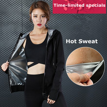 Hot Sweat Jacket Sports Women Dress Training Exercis Yoga Coat Hooded Fitness Suit Sportswear WT533
