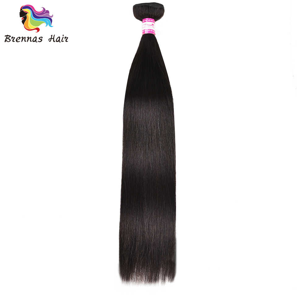 Brazilian human hair weft straight hair bundles 1/3/4pcs/pack Remy hair no shedding free tangling soft hair natural black color
