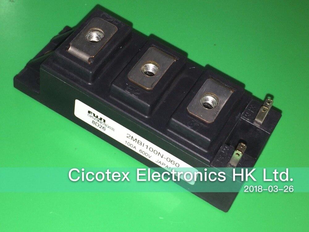 Где купить Модуль IGBT 2MBI100N-060 100A 600V 2MB1100N-060