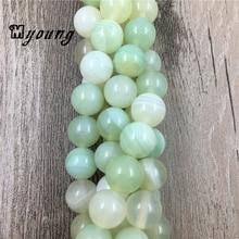 цена MY0368 Green&White Smooth Lace Agates Beads,Round Drilled Loose Beads,15.5 Inch Full Strand Hole Beads  онлайн в 2017 году