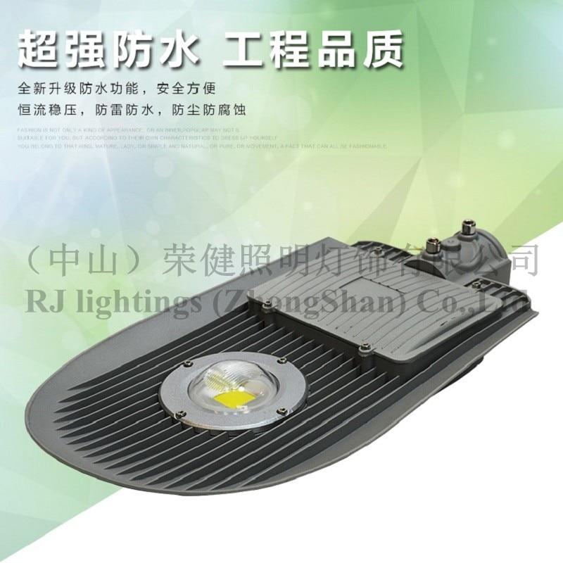 COB LED street light lamp LED road light waterproof 30W / 60W / 90W AC85V-265V input die-cast aluminum snake style RJ-LS-J