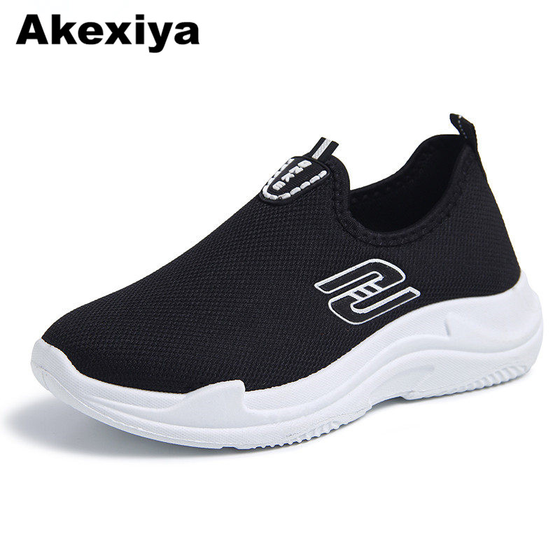 Akexiya New Women s Shoes Casual Sport Shoes Walking Flats Height  Increasing Women Loafers Breathable Air Mesh 78c6c4243746