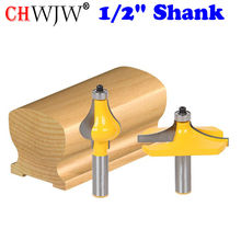 2 Bit 1/2″ Shank Handrail Router Bit Set – Standard/Flute Line knife Woodworking cutter Tenon Cutter for Woodworking Tools