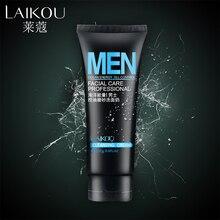 Brand Korean LAIKOU Men Facial Cleanser Face Washing Moisturizing Man Skin Care Oil Control Blackhead Remove Cosmetics Norish