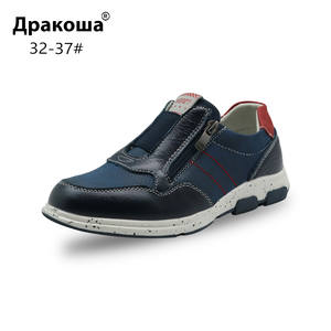 Apakowa Boys Genuine Leather Breathable Casual Shoes Children Kids Fashion Anti-slip Sneakers for School Outdoor Sports Big Kid