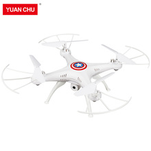 Y35-1 Mini Drones Headless Captain America RC Helicopter 2.4G 4CH 4 Axle Quadcopter RTF Remote Control Drone