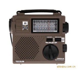 The Tecsun Green-88 radio portable rechargeable full band radio / environmental protection / emergency products