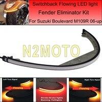 For Suzuki M109R - Shop Cheap For Suzuki M109R from China