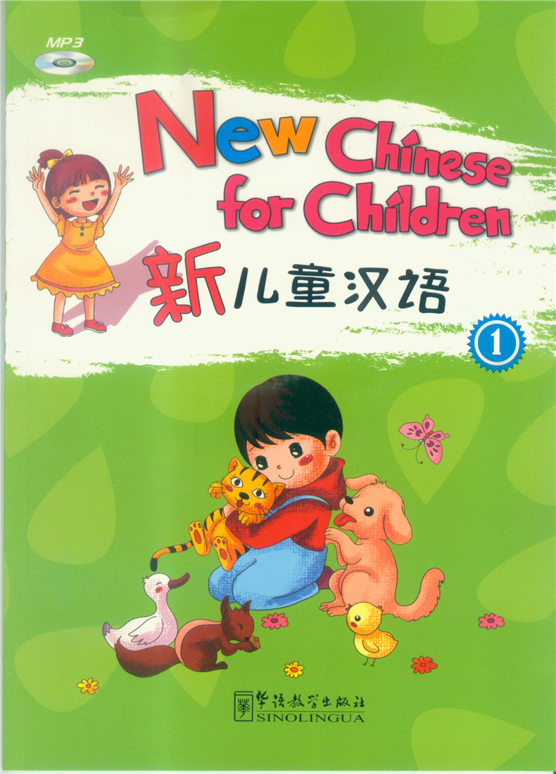 New Chinese For Children With CD Learning Pinyin Love Kid English Watercolour Paperback Book Knowledge Is Priceless No Border-34