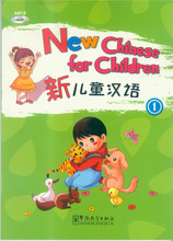 New Chinese for Children, 3 books.