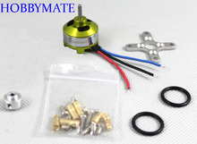 Free Shipping 1650KV Hobbymate Brushless Motor for Rc Airplane Park Flyer Slow Flyer HB2806-14 free shipping sunnysky x2216 880kv 1100kv 1250kv 2400kv rc brushless motor for rc helikopter airplane quadcopter milticopter