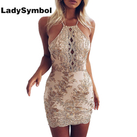 LadySymbol Elegant Gold Sexy Club Bodycon Dress Women Off Shoulder Summer Lace Casual Backless Halter Gauze