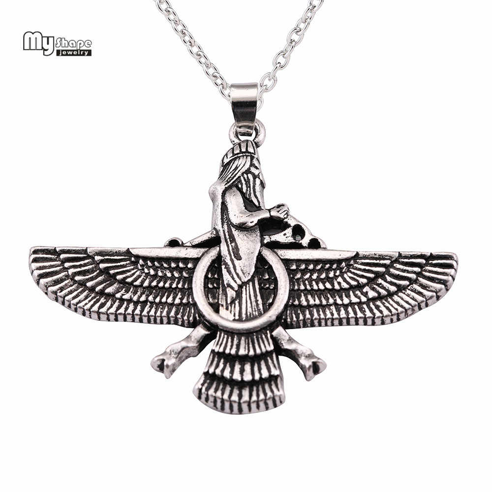 My Shape Ahura Mazda Religion Pandent Statement Necklace Men Zoroastrianism Iranian Cuture Persian Empire Necklaces for Women