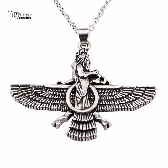 My Shape Ahura Mazda Religion Pandent Statement Necklace ...