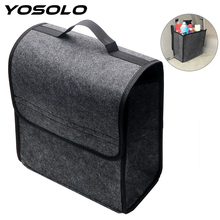 YOSOLO Car Storage Bag Trunk Organizer Box Folding Auto Rear Pouch Stowing Tidying Seat Back Styling Accessories