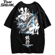 Hip Hop Harajuku Streetwear Short Sleeve Cotton T-Shirt