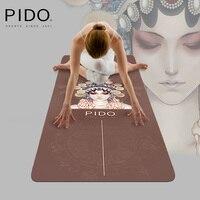 Пидо натуральный резиновый коврик для йоги 1,5 мм коврик фитнес печать анти-скольжения и широкий портативный складной коврик для йоги замша ...