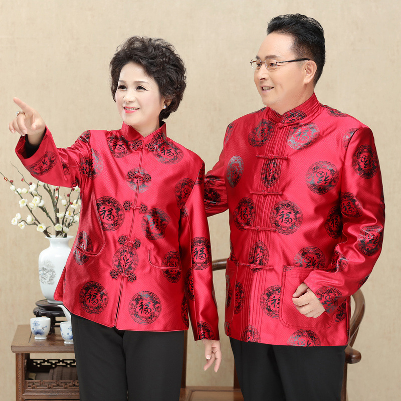 Autumn Men Chinese Tang Suit Winter Parent Birthday Women Tang Clothing Chinese Traditional Costume New Year Party Outfit 90