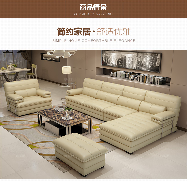 Miraculous 2019 New Arrival Yellow Leather Sectional Sofa Set Metal Frame Leather Sofa Italian Leather L Shape Livingroom Sofa Set 602 Uwap Interior Chair Design Uwaporg