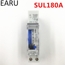 Free Shipping 5pcs/lot 15 Minutes AC220V DIN Rail Analog Mechanical Timer Switch SUL180a 24 Hours Time Switch Relay With Battery