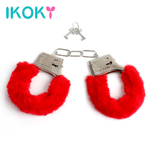 IKOKY Furry Soft Metal Handcuffs New Handcuffs Chastity SM Bondage Night Party Role playing Sex Toys