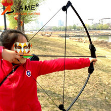 Children Kids Archery Compound Bow Black Training Toy Games Outdoors Shooting Supply With Box