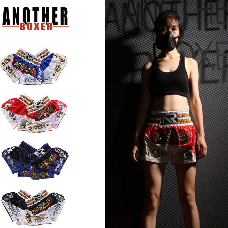 Muay Thai Fight Shorts,MMA Training Cage Fighting Grappling Martial Arts Shorts