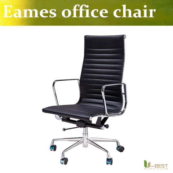 U-BEST Classic Emes Replica medium back chair in black leather, Emes Style Office Chair Ribbed  High Back reproduction u best high quality reproduction basculant chair lc1 chair famous classic replica furniture