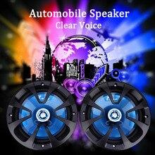 LB - PP3652T Automobile Loudspeaker 6.5 Inch High Pitch Car