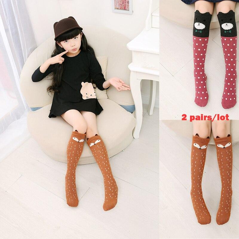 2 Pairs/lot Girl Socks 3-12 Years Old Cotton New Summer Korean Version Long Tube Princess Children's Knee Socks Kids Dance Socks