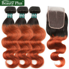BP Body Wave Bundles With Closure 3 Pcs Ombre Bundles With Closure Malaysian Hair Orange Bundles With Closure 1b/350 Remy Human(China)